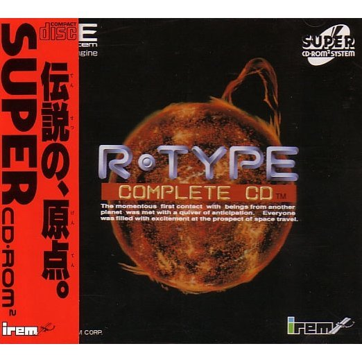 R-Type Complete CD