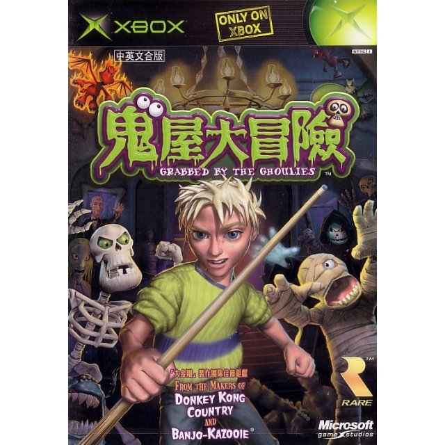 Grabbed by the Ghoulies [Original Xbox Game]