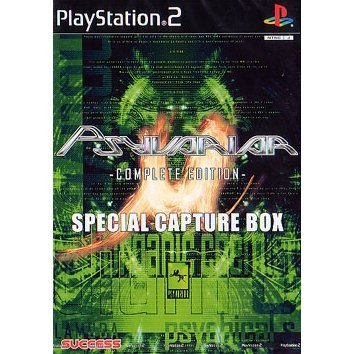 Psyvariar: Complete Edition (Special Capture Box)