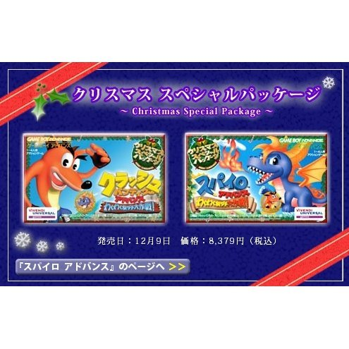 Crash Bandicoot Christmas.Crash Bandicoot Spyro Christmas Special Pack