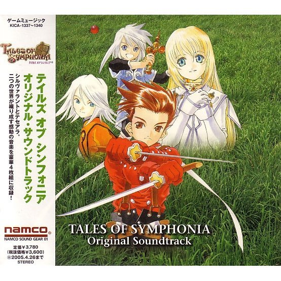 Tales of Symphonia Original Soundtrack