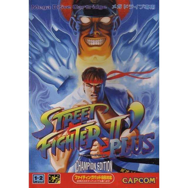 Street Fighter Ii Plus Champion Edition