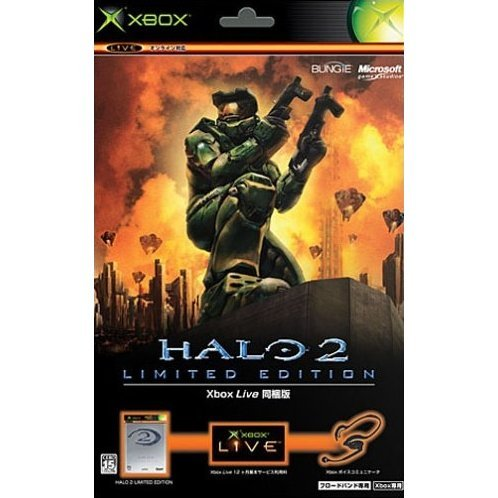Halo 2 [Limited Edition w/ Xbox Live]