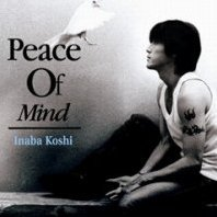Peace of Mind [CD+DVD]