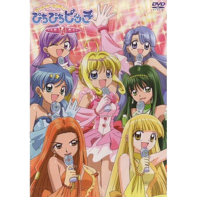 Mermaid Melody Pichi Pichi Pitch Vol.14