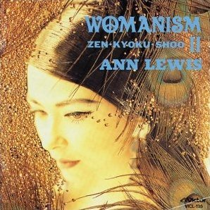 Womanism II [Limited Edition]