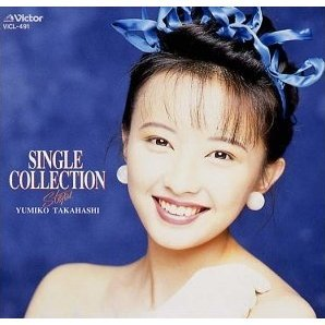 Single Collection Steps [Limited Edition]