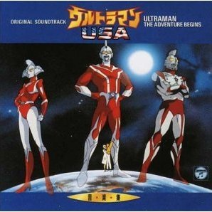 Ultraman USA Music Collection (Animex Series Limited Release)