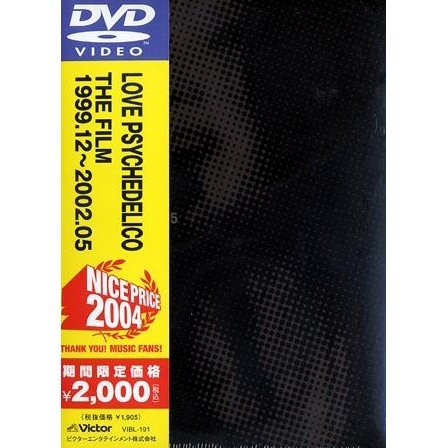 The Film 1999.12-2002.05 [Limited Edition]