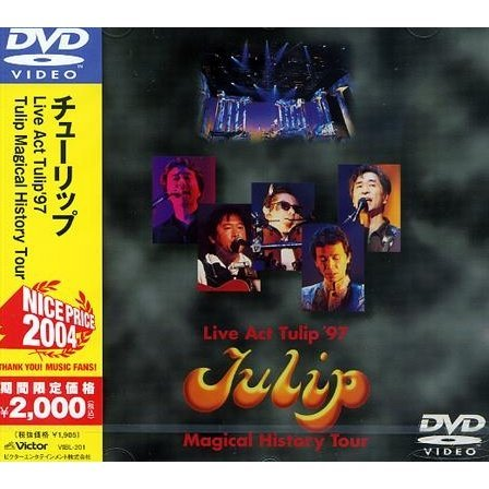 Live Act Tulip '97 Tulip Magical History [Limited Edition]