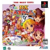DX Jinsei Game V (The Best TakaraMono)
