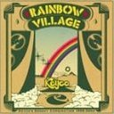 Rainbow Village - Groovy Combination 1999-2004 - [Limited Edition]