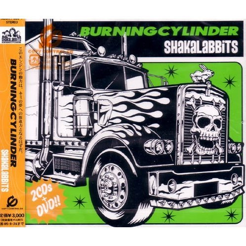 Burning Cylinder [CD+DVD]