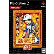 Tennis no Oji-Sama: Kiss of Prince ~ Flame Version (Konami Palace Selection)