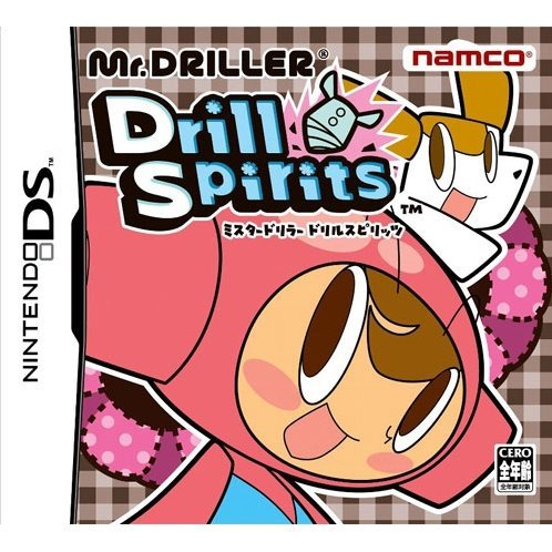 Mr. Driller Drill Spirits