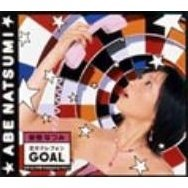Koi no Telephone Goal [Limited Edition]