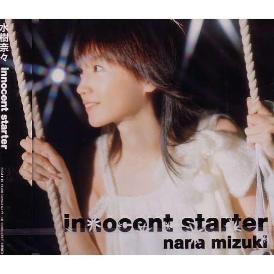 J-Pop - Innocent Starter (Nana...