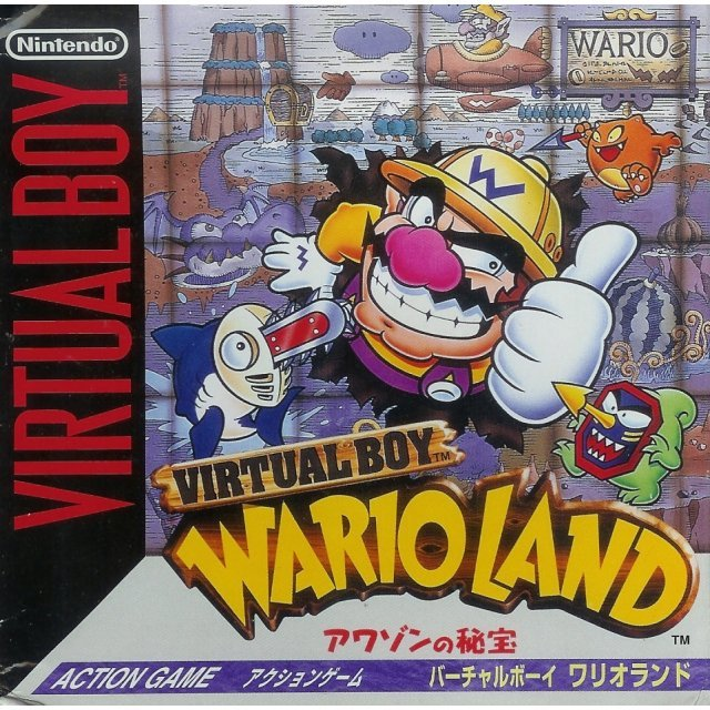 Virtual Boy Wario Land Awazon no Hihou