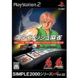 Simple 2000 Ultimate Series Vol. 22: Stylish Mahjong Usagi