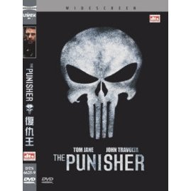 The Punisher [2-DVD Version]