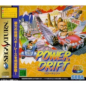 Sega Ages: Power Drift