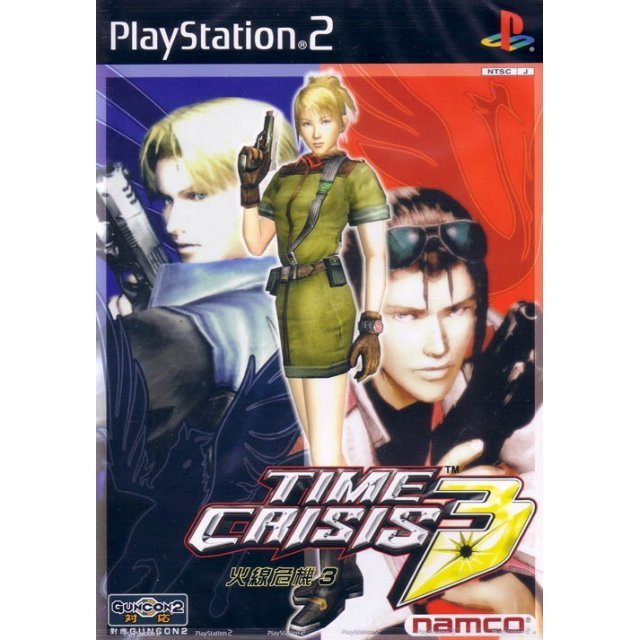 Time Crisis 3 (Chinese Version)