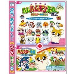 Twin Series Vol.4 Hum Hum Monster / Fantasy Puzzle Hamster