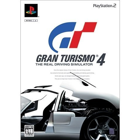 Gran Turismo 4 (Japanese language version)