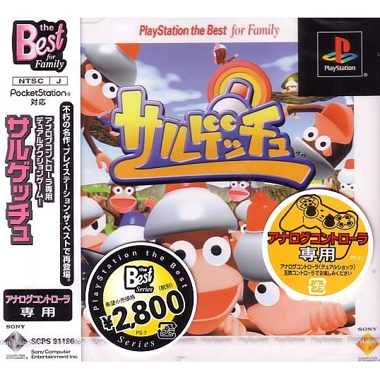 Ape Escape (PlayStation the Best)