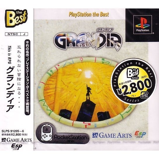 Grandia (PlayStation the Best)