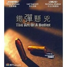 The Art Of A Bullet