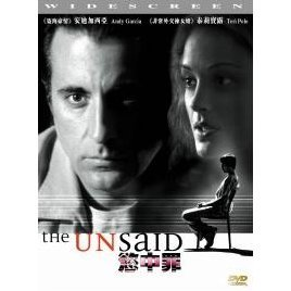 The Unsaid