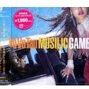 Musilic Game [Low Priced Edition]