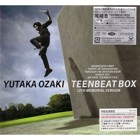 Theenbeat Box -13th Memorial Version