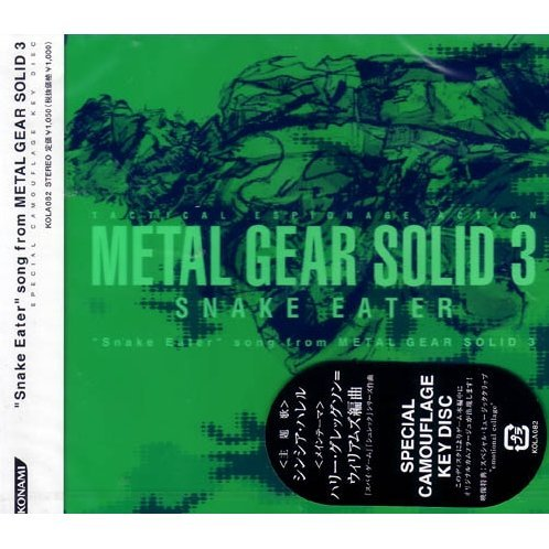 Metal Gear Solid 3 Theme Song: Snake Eater [MAXI]