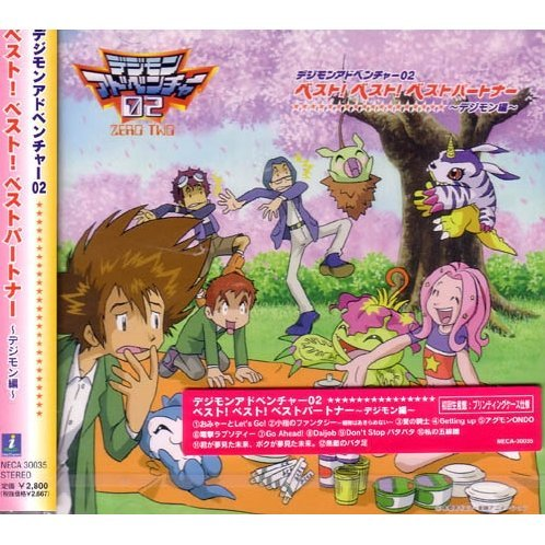Digimon Adventure 02: Best Partner Best Vol.2