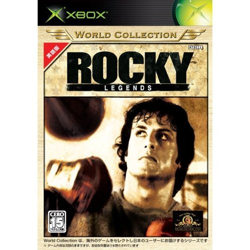 Rocky: Legends (Xbox World Collection)