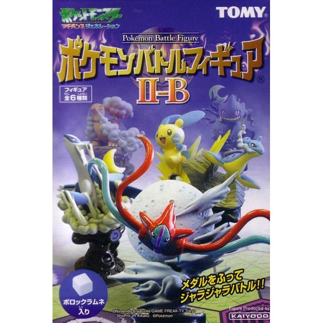 Pokemon Battle Figure II-B