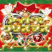 Idol Miracle Bible Series - Idol Christmas [Limited Edition]