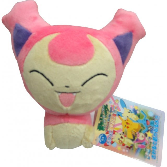 Pocket Monster Sound Plush Doll - Model E
