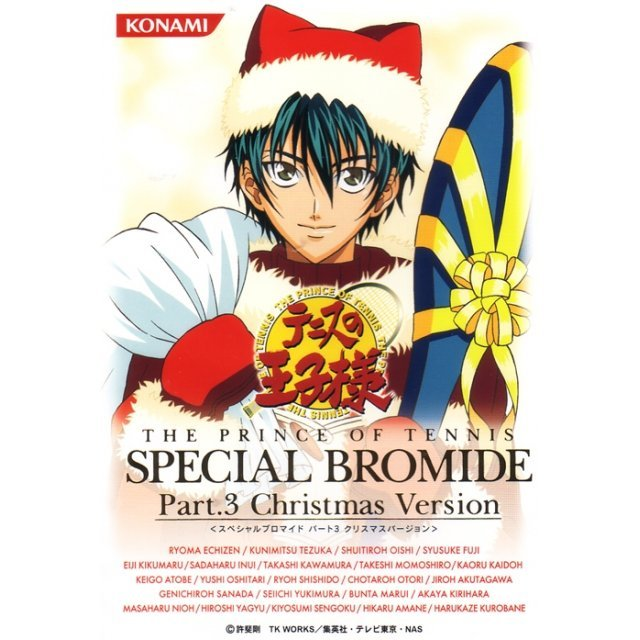 The Prince of Tennis Special Bromide Part.3 Christmas Version