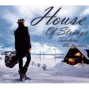 House of Strings