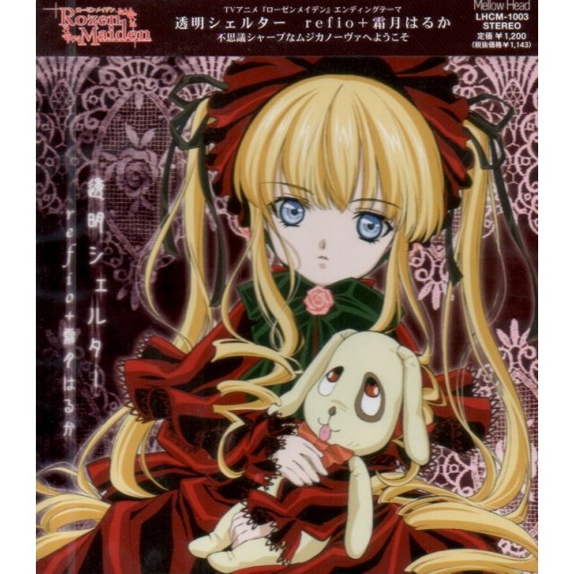 Tomei Shelter (Rozen Maiden Ending Theme) [CD+DVD]