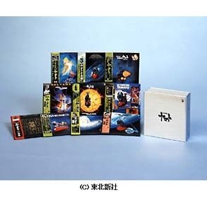 30th Anniversary Eternal Premium Edition - Space Battle Ship Yamato CD Box [Limited Edition]