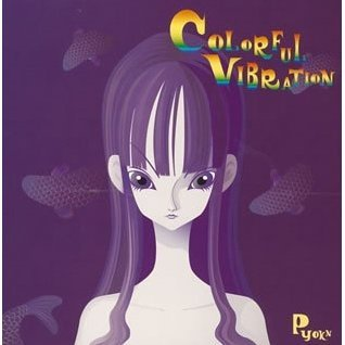 Colorful Vibration