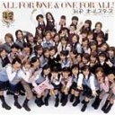 All For One & One For All! [Limited Edition]