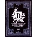 Live Tour 2001 -deep Forest- [Limited Edition]