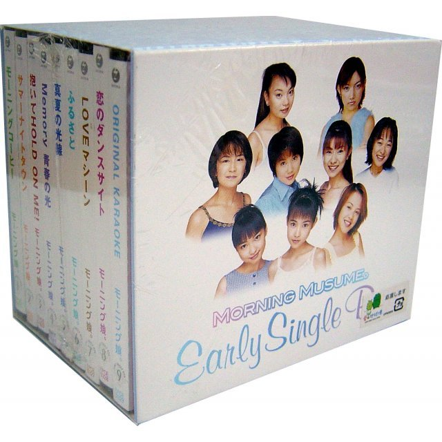 Morning Musume Early Single Box [Limited Edition]