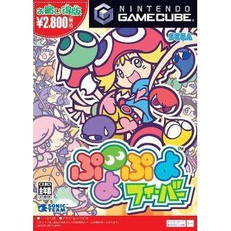 Puyo Puyo Fever (Best Price)
