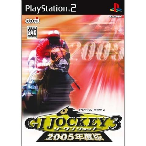 GI Jockey 3 2005 Version